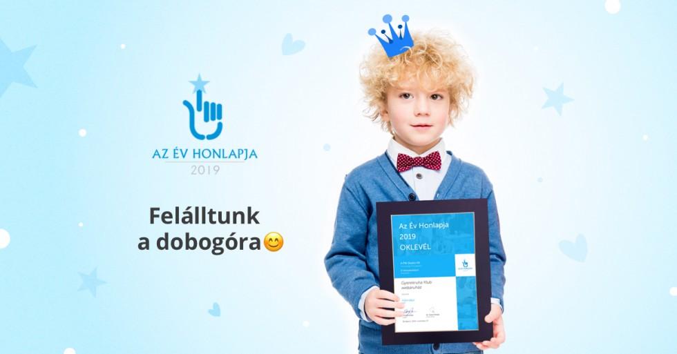 Az Év Honlapja 2019 - Gyerekruha Klub