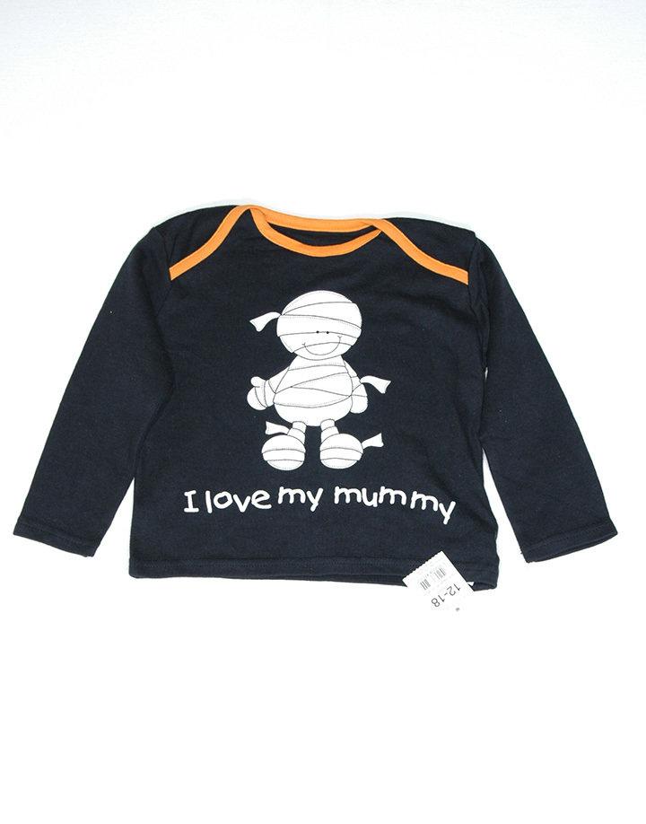 George I love my mummy feliratos és mintás felső