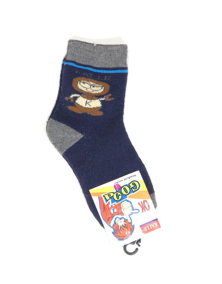 Kisfiú vastag mintás zokni
