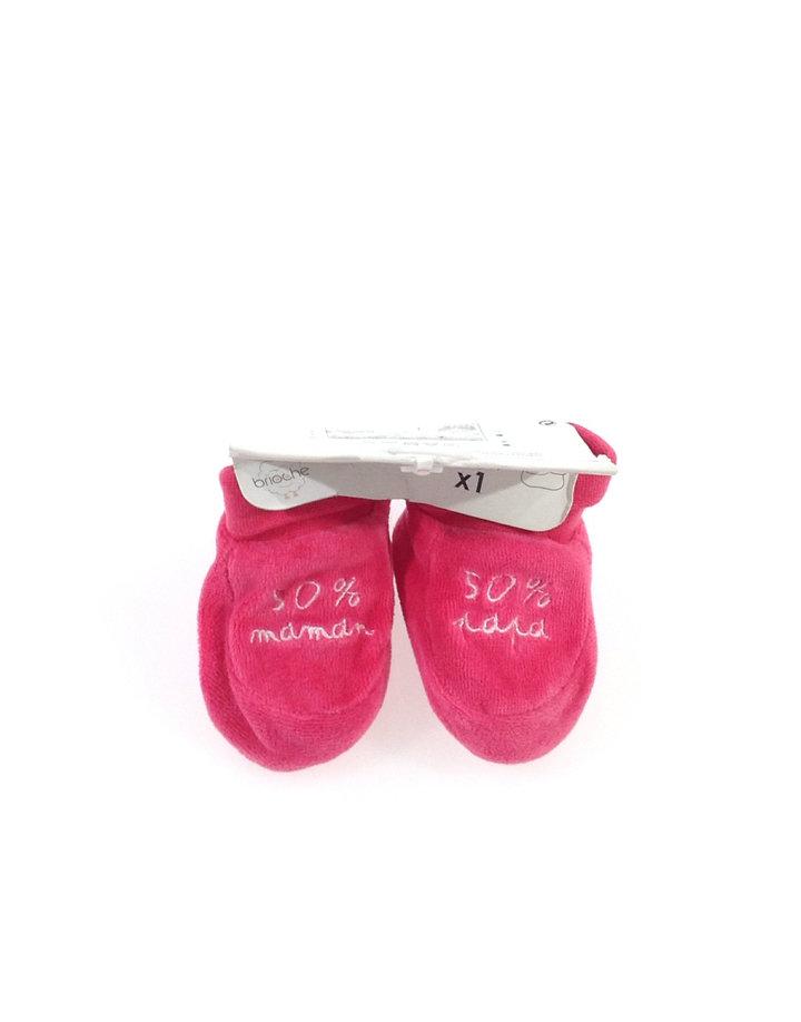 Feliratos baba kocsicipő mamusz  c0f493c6e0