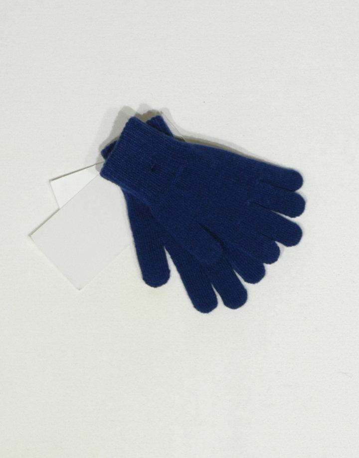 Kék cérna kesztyű