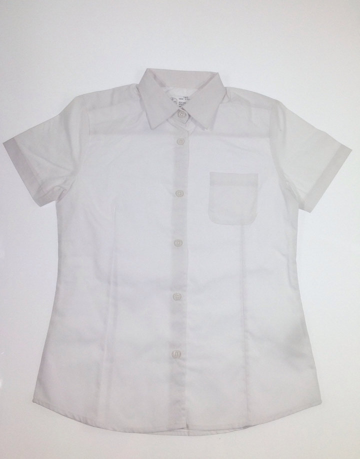 Smart Start fehér fiú ing